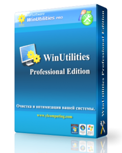WinUtilities Professional Edition 12.27 DC 15.01.2016