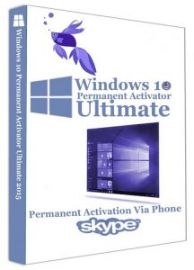 Windows 10 Permanent Activator Ultimate 2.5 Full Download