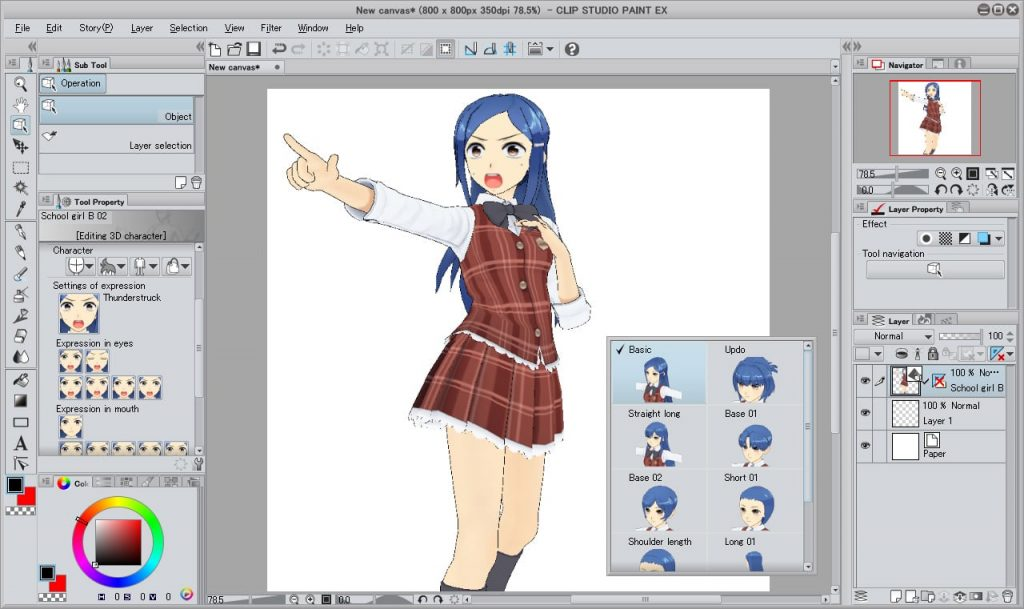 KHEROYALDI SANTALI BLOGSPOT: Clip Studio Paint EX 1.6.4 With Crack Full + Materials (x86/x64)